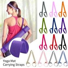 LOOZYKIT, высокое качество, коврик для йоги, ремень, регулируемый, спортивный, слинг, на плечо, ремень для переноски, для упражнений, растягивающийся, для фитнеса, эластичный, для йоги