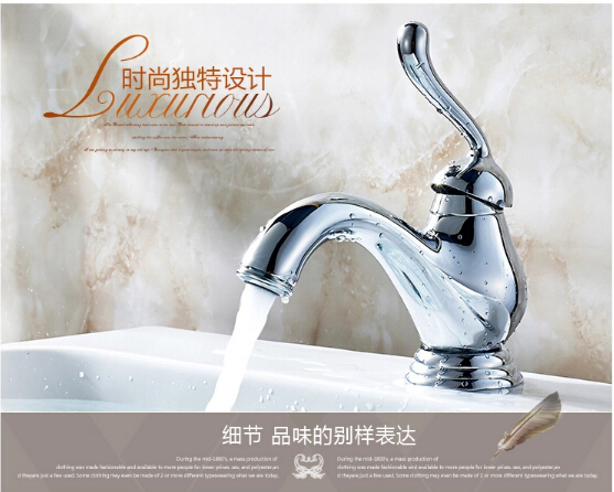 ФОТО high quality brass bathroom chrome finished single lever hot and cold basin faucet sink mixer bathroom faucet