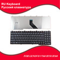 Russian keyboard For Lenovo IdeaPad B550 B560 V560 G550 G550A G550M G550S G555 G555A G555AX BLACK laptop RU keyboard