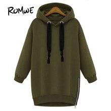 ROMWE Brand Women Sweatshirt Zipper Loose Plain Green Long Sleeve Fashion Female Cheap Clothes High Street Hoodies