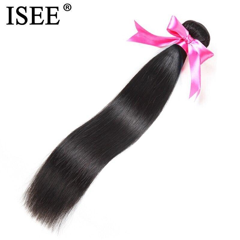 ISEE Peruvian Straight Hair Extension 100 Human Hair Bundles Remy Hair Weaving Free Shipping No Tangle
