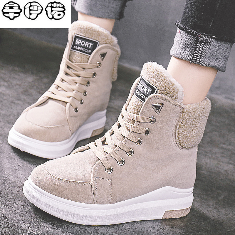 New Brand Sneaker Women Boots Lace up Casual Ankle Boots Martin Round Toe Women Shoes winter snow boots warm british style free shipping 2016 new winter women snow boots plus size 34 43 round toe lace up warm sweet pink martin boots boty