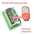 4CH AC110V 220V 4CH RF Wireless Remote Control System / Radio Switch remote switch 12v Learning code receiver