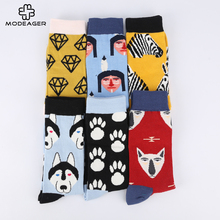 Modeager Brand Fashion Pattern Cotton Animal Dog Paw High Men Socks Thick Winter Warm Socks 10