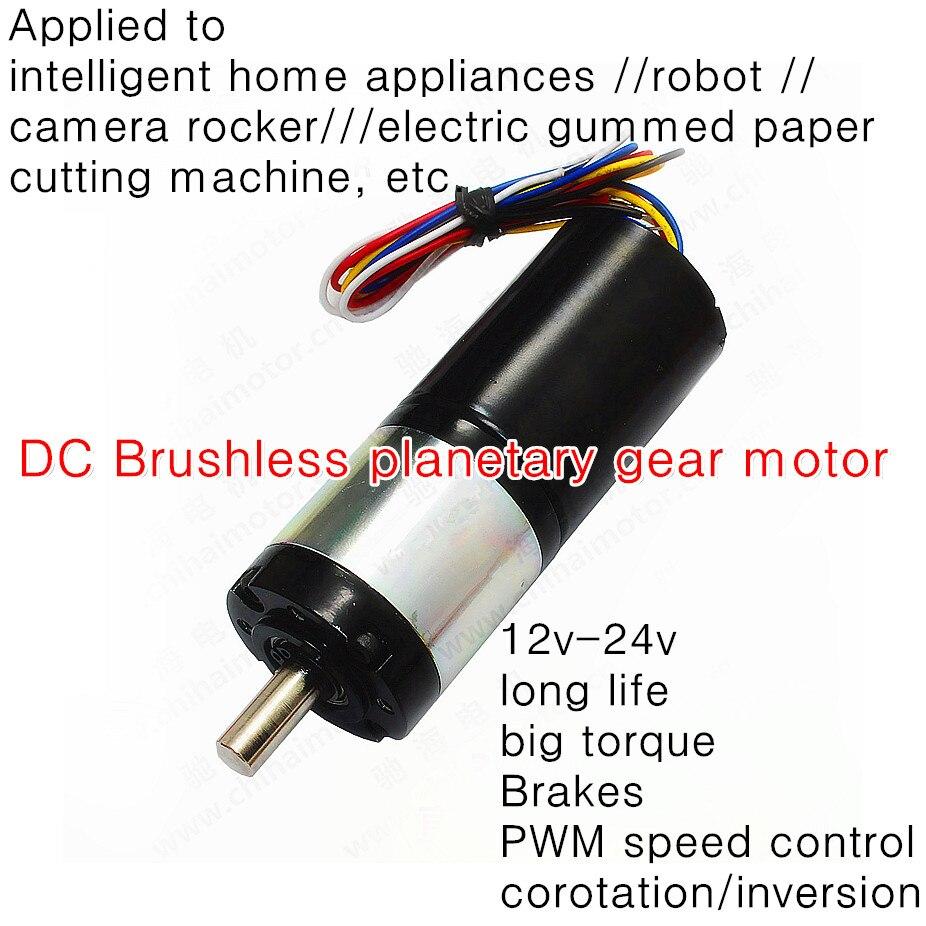 Buy dc brushless planetary gear motor for Brushless dc motor buy