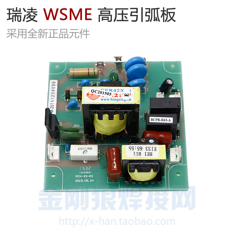 WSME 315B AC/DC Argon Arc Welding Machine High Pressure Arc Plate Square Wave Pulse Aluminum Welding MachineWSME 315B AC/DC Argon Arc Welding Machine High Pressure Arc Plate Square Wave Pulse Aluminum Welding Machine