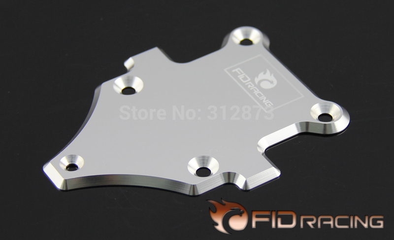 FidRacing Chassis Skid Plate FOR LOSI DBXL (rc car .toy)