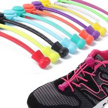 100cm No Tie Lazy Shoe Laces Elastic Lock System Runners Athletes Latex Shoe Strings Quick(China)