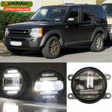 eeMrke Car Styling For Land Rover DISCOVERY 3 LR3 4 LR4 2 in 1 LED Fog Light Lamp DRL With Lens Daytime Running Lights