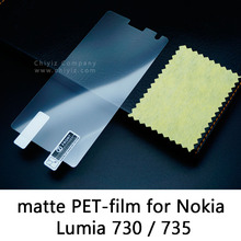 Glossy Lucent Frosted Matte Anti glare Tempered Glass Protective Film Screen Protector For Nokia Lumia 730