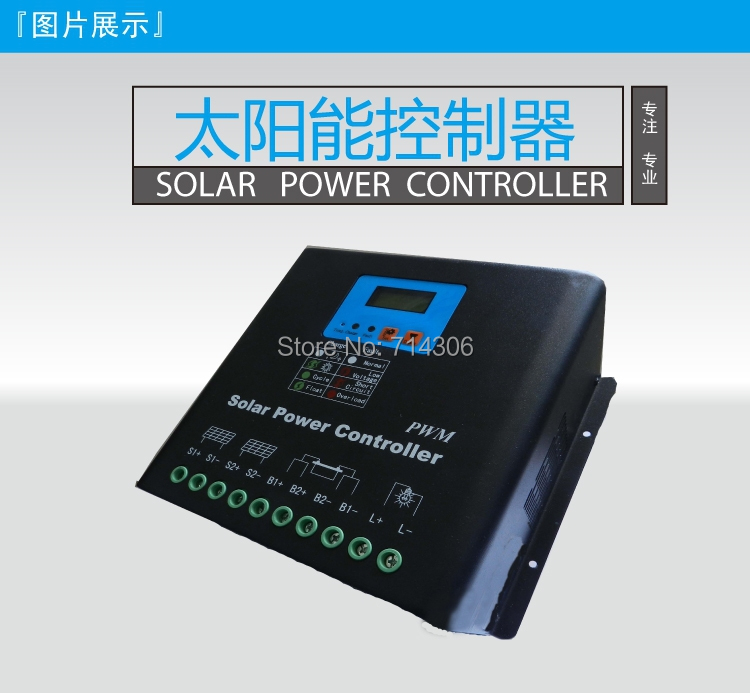 LCD display 48V 150A solar controller Dual input PWM photovoltaic solar charge controller 5pcs lot intersil isl95838hrtz isl95838 95838hrtz qfn dual 3 2 pwm controller for imvp 7 vr1 cpus