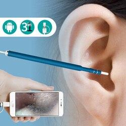Czyszczenie uszu endoskop 3 w 1 USB wizualne narzędzie do czyszczenia uszu Mini kamera do androida 5.5mm ucha do opieki nad zdrowiem patyczek do uszu otoskop w Kamery nadzoru od Bezpieczeństwo i ochrona na