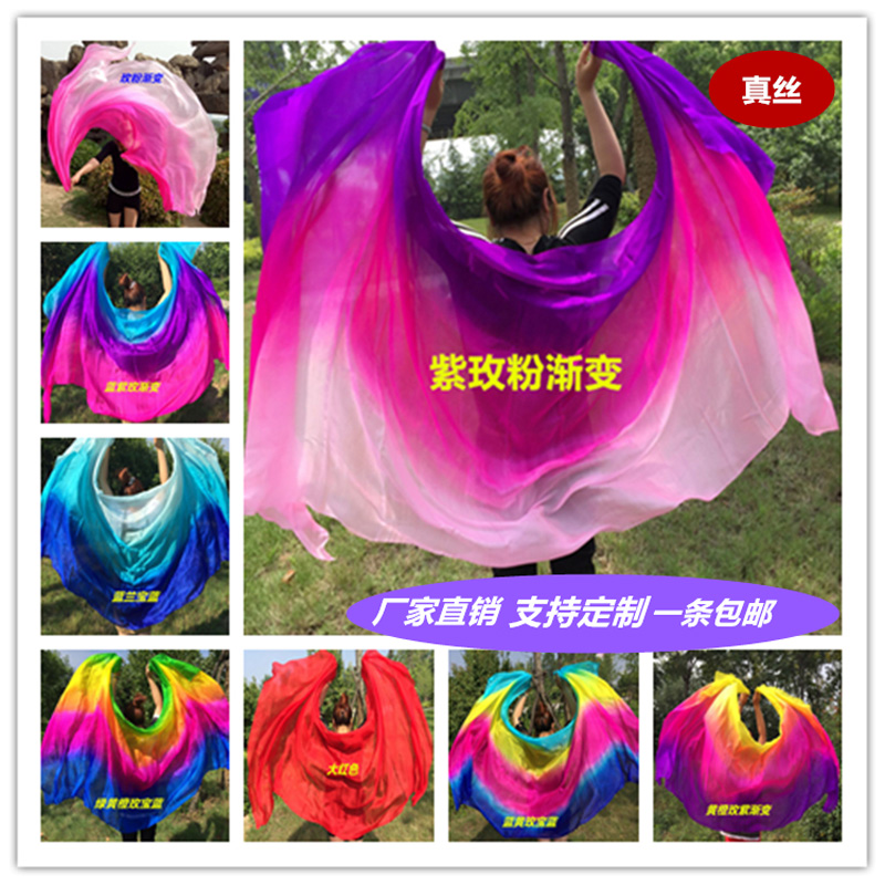 Wholesale Cheap 100% Real Silk Veils Shawls For Belly Dance 3 Gradient Color Silk Hand Scarfs For Dancing Stage Performance