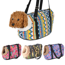 Classic Pet Carrier For Small Dogs Cozy Soft Puppy Cat Dog Bags Backpack Outdoor Travel Pet Sling Bag Chihuahua Pug Pet Supplies