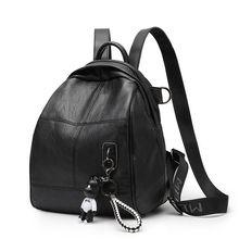 2017 Пояса из натуральной кожи Для женщин Рюкзаки дамы сумки рюкзаки для девочек-подростков школьные сумки дорожные Винтаж C222