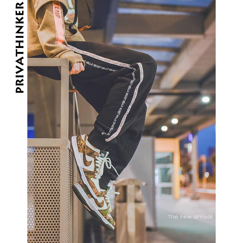 Privathinker 2018 Spring Mens Joggers Pants Harem Sweatpants Korean Fashion Men Sweat Pants Streetwear Male Trousers Hip Hop