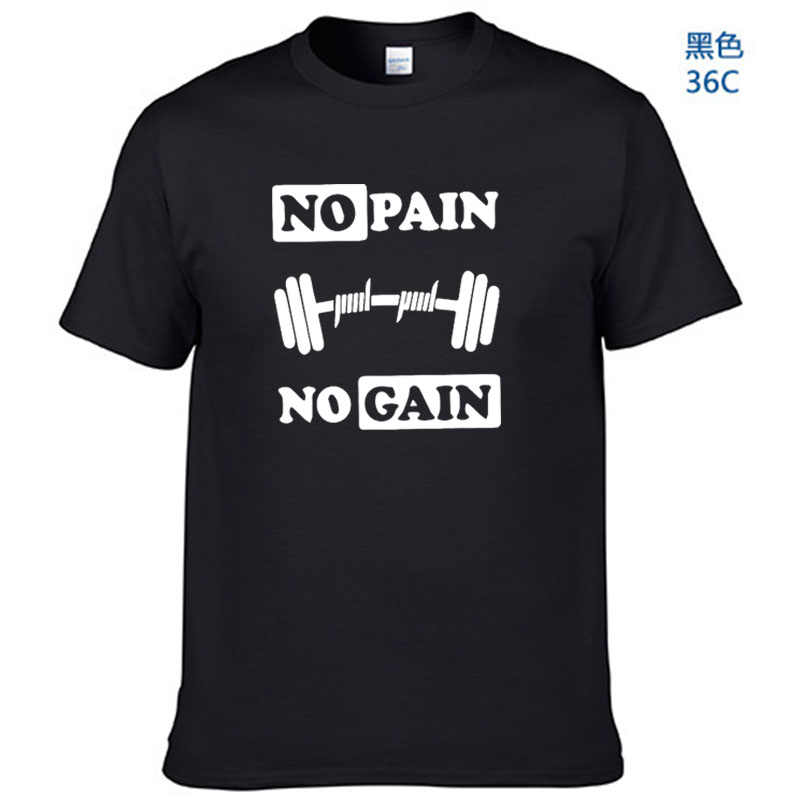 Detail Feedback Questions about 100% cotton no pain no gain print ... 4b47eda9ac65