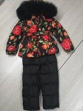 Зимний пуховик для девочек 0-12 лет, пуховое пальто для девочек, зимние детские парки с меховым воротником для девочек, хит продаж, цветочный принт, с капюшоном