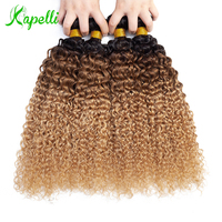 1/ 3 / 4 Bundles Ombre Malaysian Curly Hair Weave Bundles Kinky Curly Human Hair Bundles 1b /30/27 Blonde Human Hair Extensions