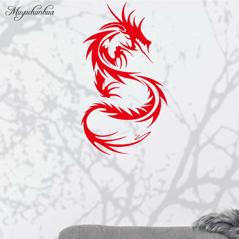 Chinese dragon wall stickers for kids rooms self adhesive - Stickers decorativos para paredes ...