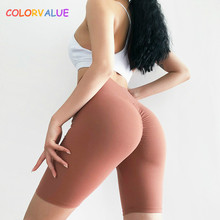 Colorvalue Sexy Scrunch Sport Gym Long Shorts Women Quick Dry High Waisted Fitness Workout Plain Hip Up Training