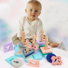 Giocattoli per bambini Giocattoli di Legno Montessori Materiali di Forma Geometria Corrispondenza Cognitivo Gioco Giocattolo Di Puzzle Primi Giocattoli Educativi Per I Bambini