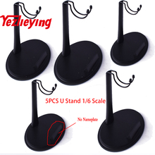 5PCS/Set 1/6 Scales Military Bench Stand U Type Soldier accessories Side show B for 12inch Hot Toys Action Figure doll Toys mody one stand 1 6 figure body metal y display stand for 12 inch action figure headplay ttl hot toys soldier and doll shows