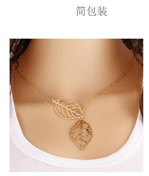 New Women's Necklace Elegant Commuter Leaves Sweater Chain Double Leaf Sweet Fashion Clavicle Chain Metal Lady Jewelry image