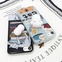 iPhone 3D Cartoon Cover Case
