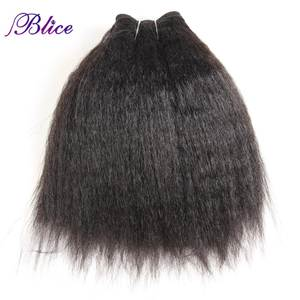 Blice Hair-Weaving Kinky Straight One-Piece Synthetic Women Super 10-24inch for Deal