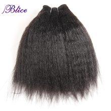 Blice-extensiones de pelo sintético para mujer, mechones de cabello liso, 10-24 pulgadas, Color puro, oferta de una pieza