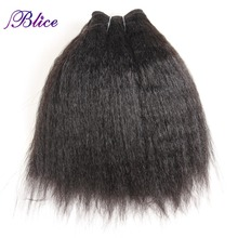 Blice Synthetic Kinky Straight Hair Weaving 10-24inch Super