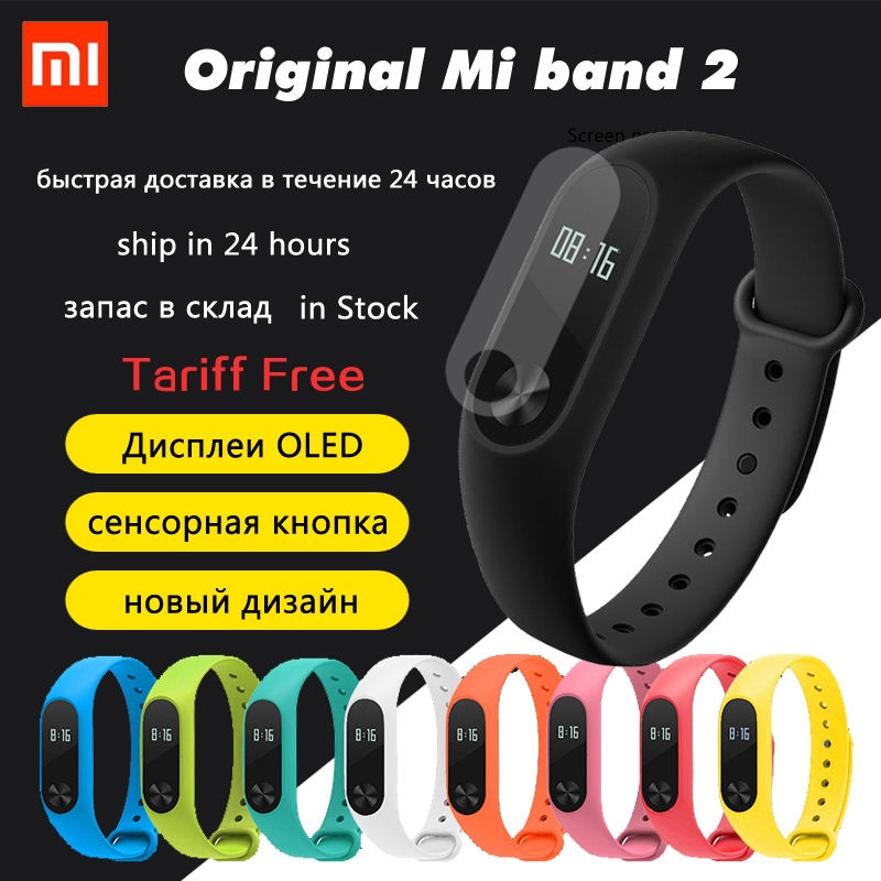 In magazzino originale xiaomi mi band 2 intelligente wristband del braccialetto Band2 IP67 OLED Schermo Touchpad