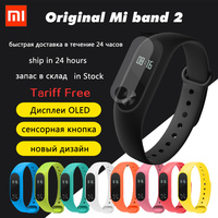 In magazzino originale xiaomi mi band 2 intelligente wristband del braccialetto Band2 IP67 OLED Schermo Touchpad Pulse Heart Rat