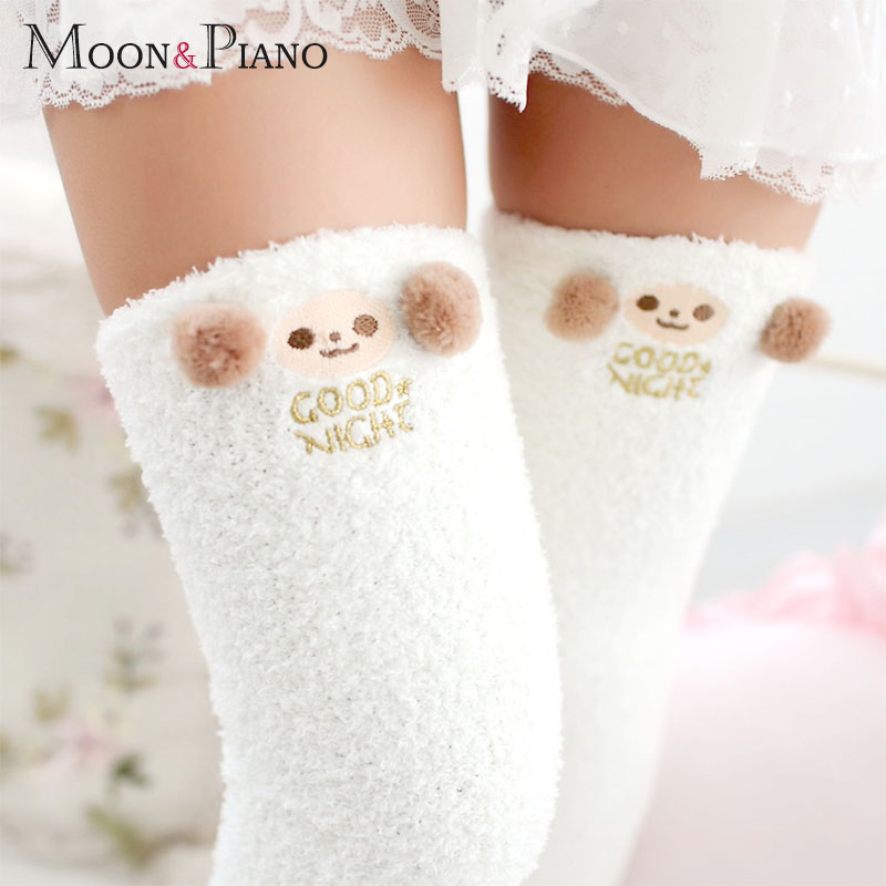 2019 New Winter Coral Velvet Knee Pads Ladies Cute Comfortable Thick Warm Towel Leggings Women's Stockings Striped Sleeping