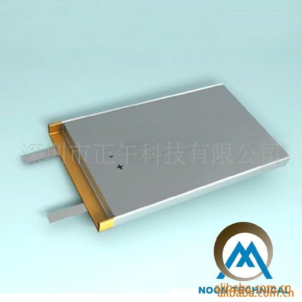 Supply high-quality high -quality lithium-ion battery lithium-ion batteries