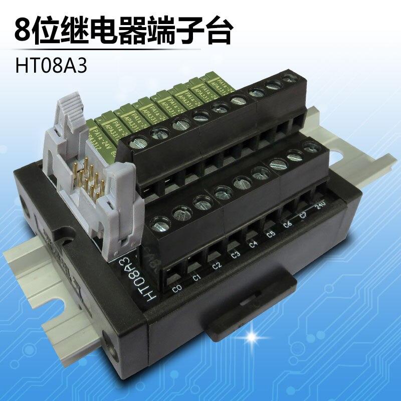 8-bit relay terminal module relay module PLC amplifier module PLC special HT08A38-bit relay terminal module relay module PLC amplifier module PLC special HT08A3