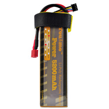 You&me RC Lipo Battery Helicopters 11.1V 5200mAh 35C 3S Toys & Hobbies Akku Batteria Rechargeable
