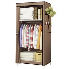 Storage-Cabinet Wardrobe Home-Furniture Clothing Folding Portable Closet Students Small