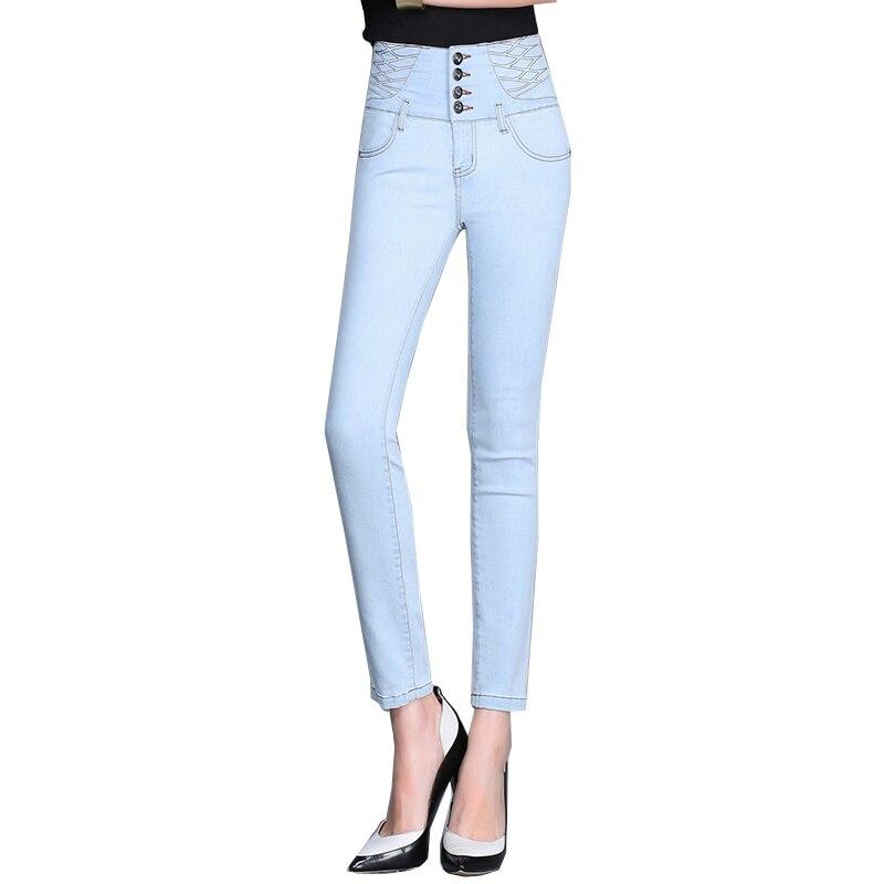 {Guoran} Capris pencil pants for women 2017 summer new high waist denim jeans trousers plus size 26-33 skinny jeans leggings