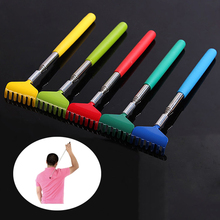 New Adjustable Extendable Back Scratcher Stainless Steel Telescopic Anti Itch Flexible Claw Backscratcher DC88