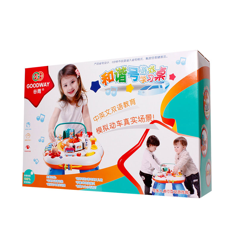 Baby Walker Baby First Steps Table Toddler Trolley Sit To Stand Walker For  Kidu0027s Early Learning Educational Musical Train  In Walkers From Mother U0026  Kids On ...