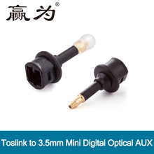 Toslink Plug to 3.5mm Mini Digital Optical Cable Adapter Male to SPDIF Standard Port Hi-Fi Audio Connector for Macbook TV