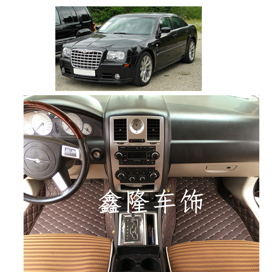 Black 2005 2006 2007 2008 2009 2010 Chrysler 300c: Online Get Cheap 2008 Chrysler 300 -Aliexpress.com