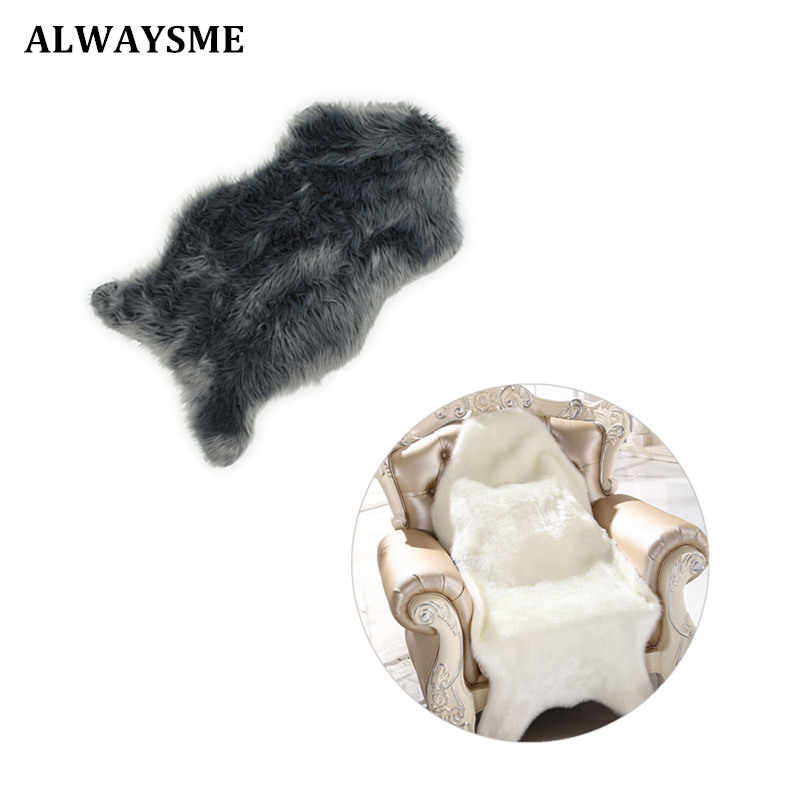 ALWAYSME Faux Sheepskin  Way Soft Faux Sheepskin Chair Cover Rug Carpet For Bedroom Sofa Floor Ground Chair Office Chair 60X90CM