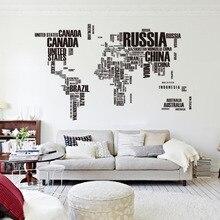 Съемные буквы, Карта мира, настенные наклейки для гостиной, украшения для дома, креативные ПВХ наклейки, настенные Стикеры, сделай сам, 190x116 см