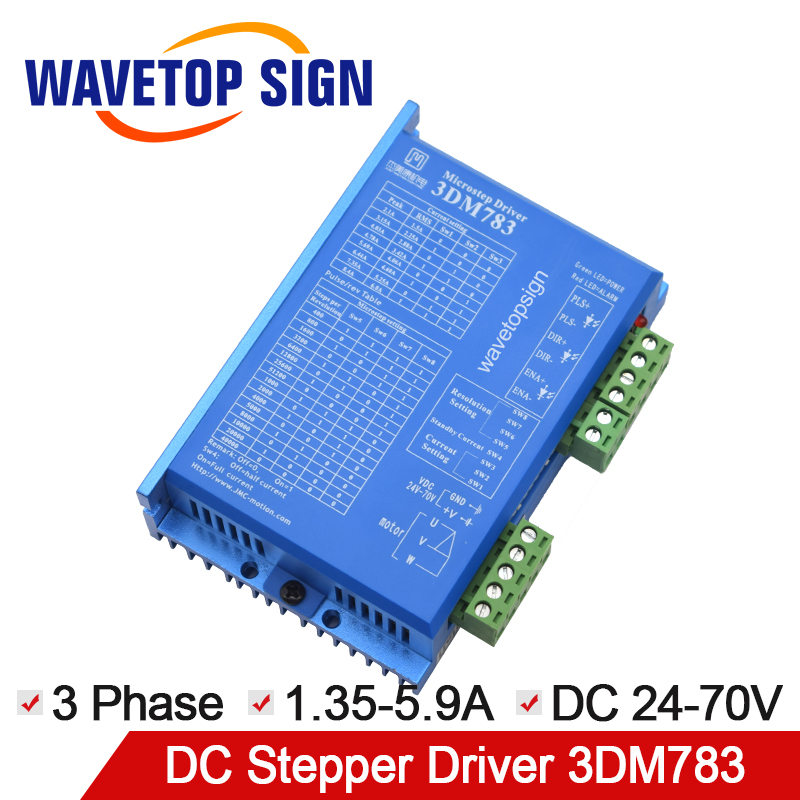 цена JMC 3 phase stepper driver 3DM783 VDC24-70V stepper motor driver use for Laser machine old version 3M660 for Laser Engraving