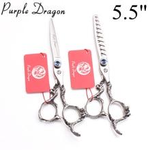 """5,"""" 16 см 440C фиолетовый дракон Парикмахерские ножницы для резки ножницы филировочные профессиональные ножницы для волос Инструменты для укладки Z9006"""
