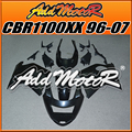 In Stock Addmotor Unpainted/ Unpolished Injection Mold Motorcycle Fairings For Honda CBR1100XX Blackbird 96-07 CBR 1100 XX H1100