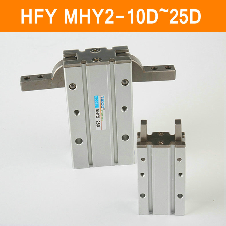 HFY MHY2 16D 10D 20D 25D Gripper Duplo Efeito Pneumático SMC Tipo Y 180 Graus Estilo Angular Pinças De Alumínio Furo 10-25mm